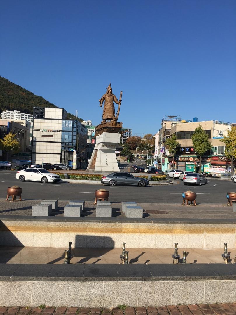 Yi Sun Shin Plaza Yeosu