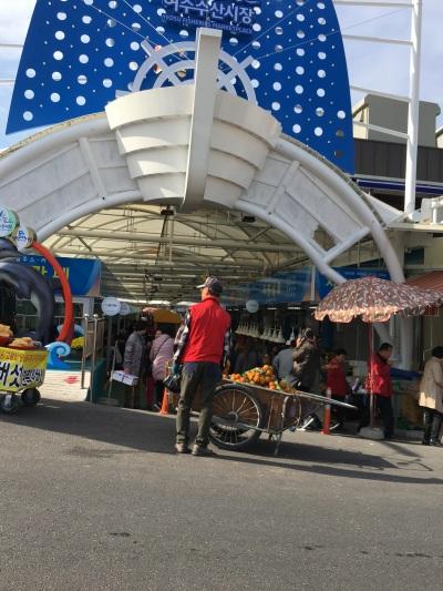 Yeosu Fish Market By Day