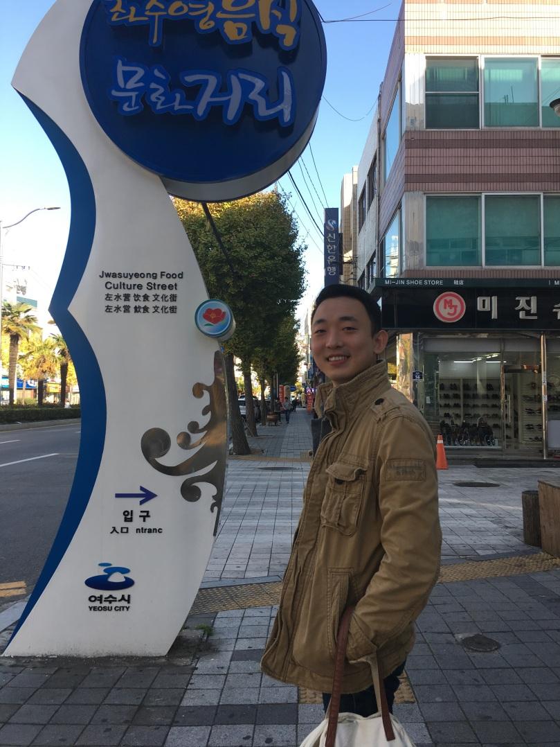 Jwasuyeong Food Street
